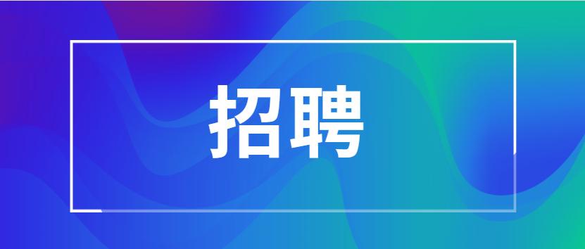 2021年江苏苏州市吴中区教育局赴高校招聘教师738人公告